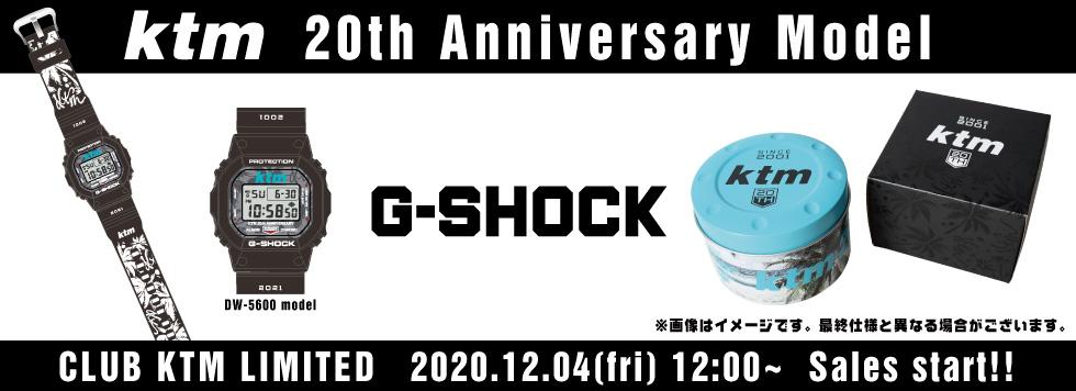 20周年記念 CLUBケツメイシ会員様限定 G-SHOCK×ケツメイシモデル販売決定!!